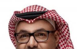 """""""الغامدي"""" مديرًا عامًا للأكاديمية السعودية للمياه"""
