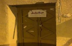 """مكة.. إغلاق معمل كنب مخالف ومصادرة أغذية وتسليمها لـ """"إكرام"""""""