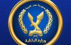 """مصر تُعدم """"راهبًا"""" قتل """"قسيسًا"""""""