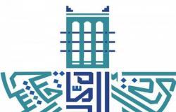 أمانة الشرقية: ترسية عقد استثماري للمواقف بالمنطقة المركزية بالدمام