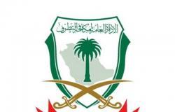 """""""أمن الدولة"""" تُحذر من الاستجابة لدعوات جهات مجهولة لجمع تبرعات للمساهمة بالعمل الخيري خارج المملكة"""