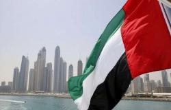 الخميس أول أيام عيد الفطر في الإمارات