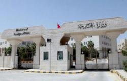 الأردن يستدعي القائم بأعمال السفارة الإسرائيلية