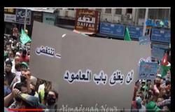 بالفيديو : وقفة الجامع الحسيني وسط البلد بعمان نصرة للقدس والاقصى