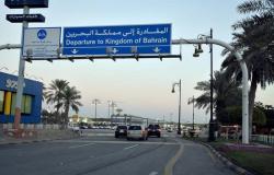"""البحرينيون يستقبلون السعوديين بحملة """"ولهنا عليكم"""" من الجسر إلى المنامة"""