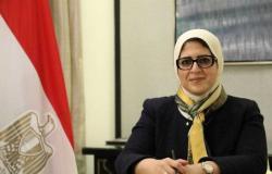 مصر ترسل مساعدات طبية لدعم الفلسطينين بقطاع غزة