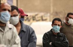 مصر تسجل 1188 إصابة جديدة و61 وفاة بكورونا