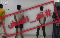 """في مقطع فيديو.. """"الأمن العام"""" يستعرض عدداً من الجرائم آلقى القبض على مرتكبيها"""