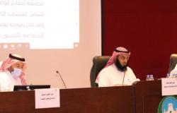 """""""بلدي الرياض"""" يوصي بتشكيل لجنة محايدة للنظر في التظلمات على رقابة المباني"""