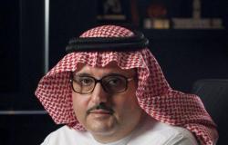 """""""عبدالعزيز بن أحمد"""" يفتتح المؤتمر الدولي الـ""""15"""" لطب وجراحة العيون"""