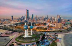 الكويت تؤكّد: الفساد جريمة خطيرة وآفة متغلغلة في المجتمعات ومنافية للقيم الأخلاقية