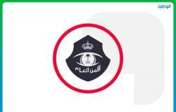 اعتراض طائرة مفخخة أطلقها الحوثي تجاه خميس مشيط