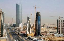 """""""البنك الدولي"""" يرفع توقعاته للاقتصاد السعودي: تطور إيجابي في مواجهة الجائحة"""