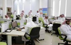 قواعد معاملة الموظفين والعمال في القطاعات المستهدف تخصيصها في السعودية