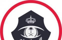 """في فيديو جديد.. """"الأمن العام"""" يستعرض عددًا من الجرائم أُلقي القبض على مرتكبيها"""