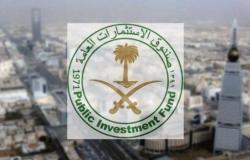 """""""صندوق الاستثمارات السعودي"""" يتقدم إلى المركز السابع بين صناديق الثروة السيادية عالميًّا"""