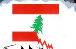 لبنان : الانهيار الاقتصادي يصل إلى حليب الأطفال والطحين