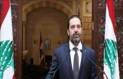 الحريري: لبنان يتدهور اقتصاديًا واجتماعيًا كل يوم