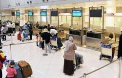 منظمات نسائية في مصر تطالب سفر المرأة بلا محرم