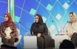 المرأة السعودية تسهم في الحراك الاقتصادي والتنموي للمملكة وفق رؤية 2030