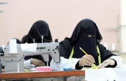 تدشين مدينة صناعية مخصصة للنساء في السعودية