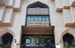 البنك الأهلي: الاقتصاد المصري حقق معدلات نمو بفضل الإصلاحات