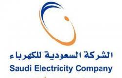 """""""السعودية للكهرباء"""": قراءة الفاتورة تسهّل تحديد كمية الاستهلاك واكتشاف الأخطاء"""