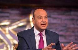 كان يزيل ميكروفون القناة من أمامه.. عمرو أديب عن لقاء شكري مع «الجزيرة»: «مش مصدق عيني»