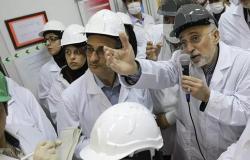 """""""الطاقة الذرية"""": """"النووي الإيراني"""" أصبح مقلقًا مع تقليص وصول مفتشي الوكالة"""