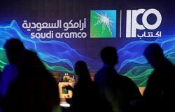 """أسهم """"أرامكو"""" تضع السوق المالية السعودية في المرتبة التاسعة عالمياً"""
