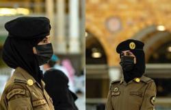 السعودية تنشر أول صور لسيدات أمن داخل الحرم المكي