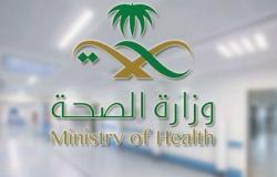 """""""صحة جدة"""" تُغلق استقبال حالات تطعيم فيروس كورونا بالمستشفى الميداني"""