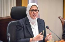 وزيرة الصحة: السيسي يدعم الشراكات الدولية للقضاء على التهاب الكبد الفيروسي بدول العالم