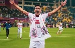 ترتيب هدافي الدوري المصري 2021