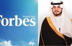 """""""Forbes"""" تصنف أسواق العثيم في المرتبة 65 لأقوى 100 شركة في الشرق الأوسط"""