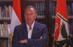 الخطيب يشكر السفير المصري في تونس
