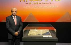 السفير المصري في اليابان يزور معرض الآثار الفرعونية في طوكيو