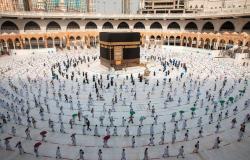 """""""الفقه الإسلاميِّ الدوليِّ"""" ينوه بقرار السعودية السماح لعددٍ محدود لأداء فريضة الحج"""