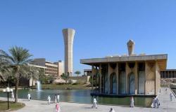 3 جامعات سعودية ضمن أفضل 50 جامعة لتسجيل براءات اختراع بالعالم