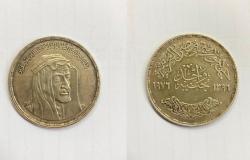 """شاهد.. عُملة مصرية تاريخية تخلد ذكرى """"الملك فيصل"""" تلفت انتباه الزوار في تبوك"""