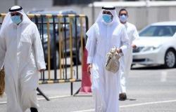 قطر تسمح بعودة 80 % من موظفي القطاعين العام والخاص