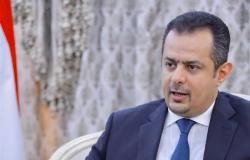 رئيس الحكومة اليمنية يدعو إلى وقف إطلاق نار «حقيقي» تحت إشراف دولي