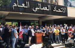 الإضراب يعم لبنان احتجاجاً على استمرار أزمة تشكيل الحكومة