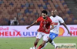 محمد صديق: الدوري المصري ضعيف وتصنيفه مثل التشادي والجيبوتي
