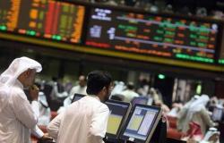 2 مليار ريال مكاسب السوق السعودية .. الخميس