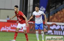 بانون وبن شرقي يغيبان عن المنتخب المغربي