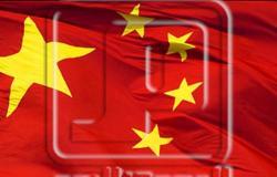 بكين: العقوبات الأمريكية على شركات صينية «قمع غير منطقى»