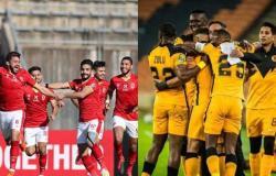 بث مباشر مباراة الأهلى وكايزر تشيفز في نهائي دوري أبطال أفريقيا 2021 بالمغرب
