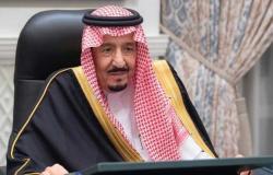 بعد اجتماعها برئاسة الملك سلمان.. بيان جديد من الحكومة السعودية بشأن سد النهضة