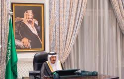"""برئاسة الملك .. """"الوزراء"""" يبحث استعدادات خدمة الحجاج ويصدر 12 قراراً"""